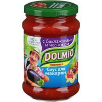 Соус Долмио для макарон с баклажанами и чесноком 350г