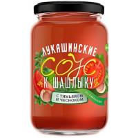 Соус Лукашинские к шашлыку по-кавказски с тимьяном и чесноком 365г