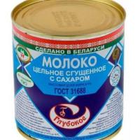 Молоко Глубокский МК сгущенное цельное с сахаром 380г ж/б