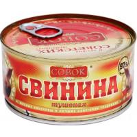 Свинина Совок тушеная гост 325г ж/б