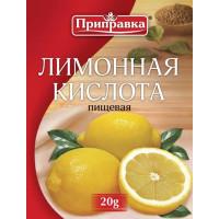 Лимонная кислота Приправка 20г