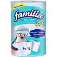 Полотенца бумажные Фэмили белые 2-х слойные 1 рулон