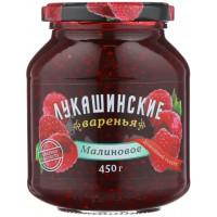 Варенье Лукашенские малиновое 450г