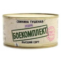 Свинина Резерв Боекомплект тушеная в/с 325г