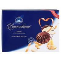 Зефир Вдохновение грушевый дюшес в темном шоколаде 245г