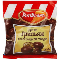 Драже Рот Фронт грильяж в шоколадной глазури 200гр