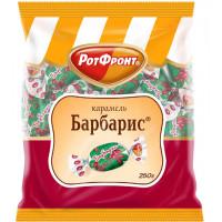 Карамель РотФронт барбарис 250гр