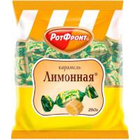 Карамель РотФронт лимонная 250гр