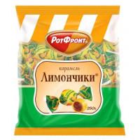 Карамель РотФронт лимончики 250г