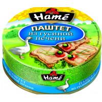 Паштет Хаме с гусиной печенью ж/бн 250г