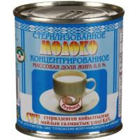Продукт молокосодержащий Глубокский МК цельное стерилизованное 300г