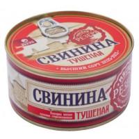Свинина Мясной резерв тушеная гост в/с 325г