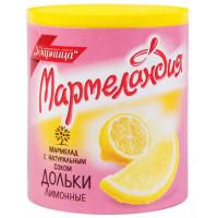 Мармелад Ударница мармеландия лимонные дольки 250г