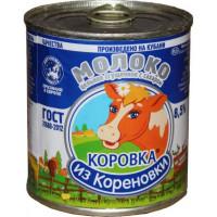 Молоко Коровка из Кореновки цельное сгущенное с сахаром 380г ж/б