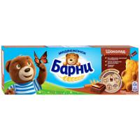 Пирожное Медвежонок Барни с шоколадной начинкой 150г