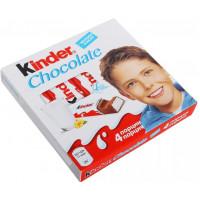 Шоколад Киндер ферреро молочный 50г