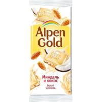 Шоколад Альпен Гольд белый с миндалем и кокосовой стружкой 90г