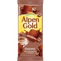 Шоколад Альпен Гольд капучино 85г