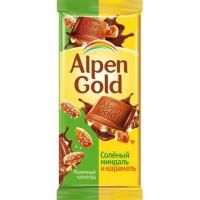 Шоколад Альпен Гольд молочный соленый миндаль и карамель 90г