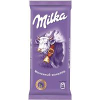 Шоколад Милка молочный с альпийским молоком 90г