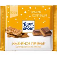 Шоколад Риттер Спорт молочный с имбирным печеньем 100г