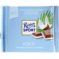 Шоколад Риттер Спорт молочный с кокосом 100г