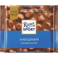 Шоколад Риттер Спорт молочный с обжаренным орехом макадимии 100г