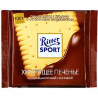 Шоколад Риттер Спорт молочный с печеньем 100г