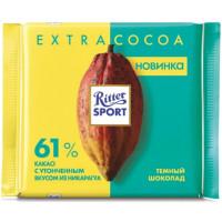 Шоколад Риттер Спорт темный 61% какао 100г