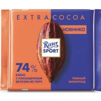 Шоколад Риттер Спорт темный 74% какао 100г