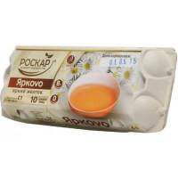Яйцо Роскар ярково С1 10шт