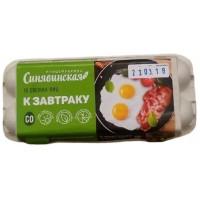 Яйцо Синявинская п/ф отборное к завтраку 10штук