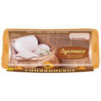 Яйцо Синявинская п/ф Лукошко отборное 10штук
