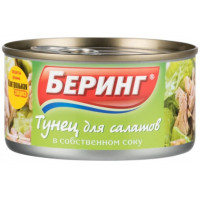 Тунец Беринг для салата в с/с натуральный 185г