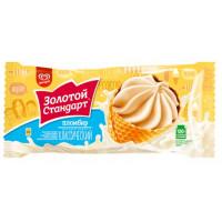Мороженое Инмарко Золотой стандарт Пломбир классический 100г рожок