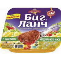 Пюре картофельное Кухня без границ с соусом с кусочками сочной говядины 110г