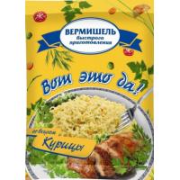 Вермишель б/п Вот это да со вкусом курицы 45г