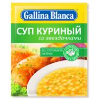 Суп Галина Бланка куриный со звездочками 61г
