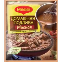 Подлива Магги домашняя мясная 90г
