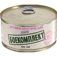 Ветчина Боекомплект классическая ГОСТ 325г ж/б ключ