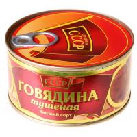 Говядина Сделано в СССР тушеная в/с 325г ж/б