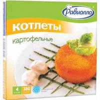Котлеты Равиолло картофельные 380г