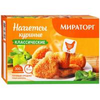 Наггетсы Мираторг куриные классические 300г