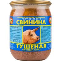 Свинина Русь тушеная 500г