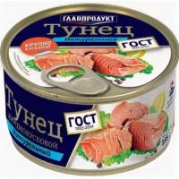 Тунец Главпродукт натуральный ж/б 185г ключ