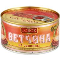 Ветчина Совок из свинины 325г ГОСТ 9165-59
