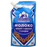 Молоко Вологодские МП сгущенное цельное с сахаром 270г