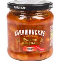 Фасоль Лукашинские печеная по-домашнему в т/с 450г