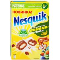 Завтрак сухой Несквик подушечки банановые 220г