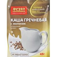 Каша Ясно солнышко гречневая с молоком 45г